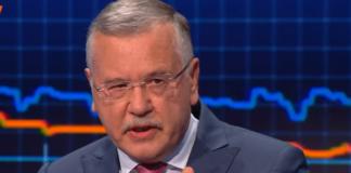 """""""Я рога быстро обломал бы"""": Гриценко прокомментировал нападение Смешко на Добродомова - today.ua"""