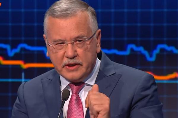 """&quotЯ рога быстро обломал бы"""": Гриценко прокомментировал нападение Смешко на Добродомова - today.ua"""