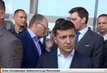 """""""Далі самі розбирайтеся, поїхали"""": Зеленський знову поскандалив з чиновником - today.ua"""
