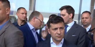 """""""Дальше сами разбирайтесь, поехали"""": Зеленский снова поскандалил с чиновником - today.ua"""