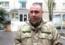Скандальное увольнение Глуховери: уже назначили нового главу полиции Днепропетровской области - today.ua