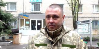 Скандальне звільнення Глуховері: вже призначено нового главу поліції Дніпропетровської області - today.ua