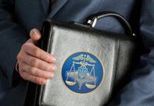 Власову быстро нашли замену: назначен новый и.о. главы ГФС - today.ua