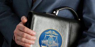 """Власову быстро нашли замену: назначен новый и.о. главы ГФС"""" - today.ua"""