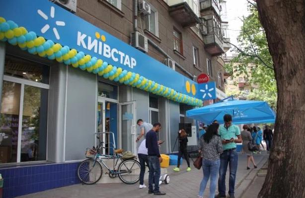 "Київстар нахабно &quotграбує"" українців - today.ua"