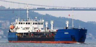 """""""Не наша проблема"""": У Росії жорстко відреагували на арешт Україною танкера NEYMA - today.ua"""