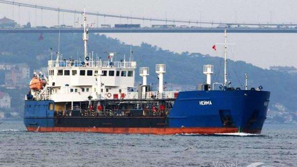 """&quotНе наша проблема"""": У Росії жорстко відреагували на арешт Україною танкера NEYMA - today.ua"""