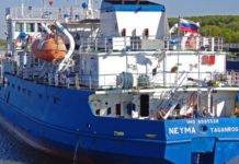 Україна це зробила: Суд заарештував російський танкер NEYMA - today.ua