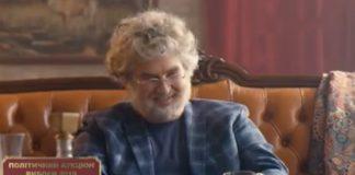 """""""Це просто треш"""": Гриценко зняв дивний агітаційний ролик з """"Коломойським"""" і """"Фірташем"""" - today.ua"""