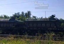 Росіяни перекидають на Донбас колону танків: з'явилось відео - today.ua