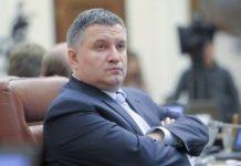 Аваков назвал сроки завершения карантина - today.ua