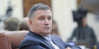 """""""Прозорі вибори"""": Разумков передбачив подальшу долю Авакова - today.ua"""