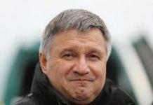 """""""Треба розібратись, де тут червона лінія"""": Аваков озвучив свою позицію щодо легалізації канабісу - today.ua"""