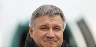 """""""Хочу, щоб з'явився шанс у цієї людини"""": Аваков просить суд про мінімальне покарання для мінера мосту Метро - today.ua"""