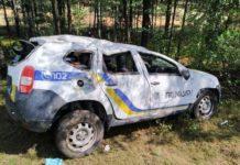 """""""Автодор затягають по судах"""": у Рівному поліція потрапила в ДТП через яму на дорозі - today.ua"""