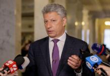 """""""Все почувствуют облегчение"""": Бойко назвал главные задания своей партии в Раде - today.ua"""