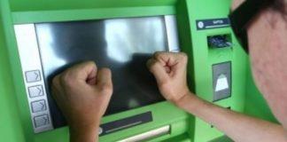 ПриватБанк цинічно відреагував на зникнення грошей клієнта - today.ua