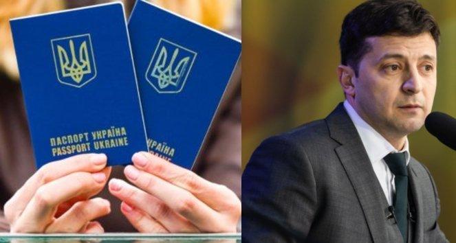 Безвізу бути: Зеленський підписав важливий документ - today.ua