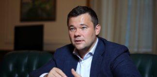"""Богдан запропонував зробити російську мову офіційною на Донбасі"""" - today.ua"""