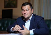 """Без зарплат і премій: керівники Офісу президента працюють за """"дякую"""" - today.ua"""