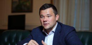 Летал с Азаровым на переговоры в РФ: стали известны новые скандальные факты о Богдане - today.ua