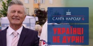 """""""І все це завдяки вам, дурні"""": Боклан розкрив прийоми, які використовують кандидати, щоб потрапити у Раду - today.ua"""