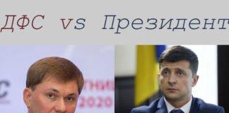 """""""Ви вважаєте, що я ідіот? - Так"""": Митниця розпочала """"війну"""" проти Зеленського - today.ua"""