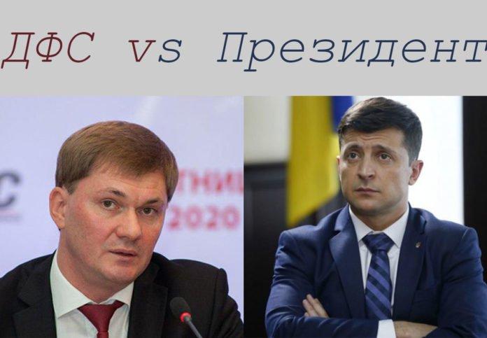 """&quotВи вважаєте, що я ідіот? - Так"""": Митниця розпочала &quotвійну"""" проти Зеленського - today.ua"""