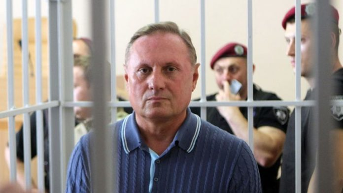 "&quotРегіонал"" Єфремов вийшов на свободу - today.ua"
