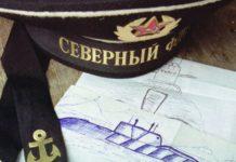 """""""Загинули заради імперських понтів"""": Оприлюднено список загиблих офіцерів на підводному човні """"Лошарік"""" - today.ua"""