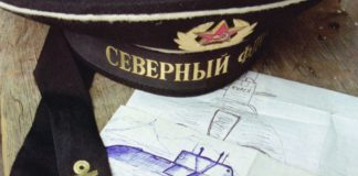 """""""Погибли ради имперских понтов"""": Обнародован список погибших офицеров на подлодке """"Лошарик"""" - today.ua"""
