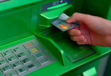 Зовсім знахабнів: ПриватБанк краде гроші з платіжних карт - today.ua