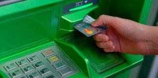 Совсем обнаглел: ПриватБанк ворует деньги с платежных карт - today.ua