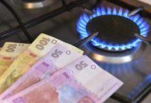 Ціни на газ будуть знижуватися: від чого залежать тарифи для населення - today.ua