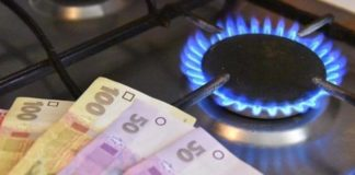 """Тарифы на газ обещают снизить: сколько теперь будут платить украинцы"""" - today.ua"""