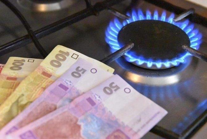 Цены на газ будут снижаться: от чего зависят тарифы для населения - today.ua