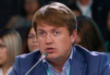 """""""Зменшити вплив олігархів"""": у Зеленського розповіли про перші кроки деолігархізації - today.ua"""