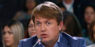 """""""Зменшити вплив олігархів"""": у Зеленського розповіли про перші кроки деолігархізації """" - today.ua"""