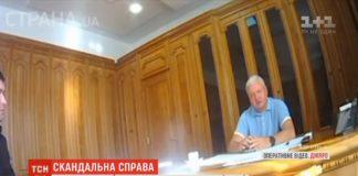 Генерал не збирається нікуди йти: Скандальний начальник ГУНП жорстко відповів Зеленському - today.ua