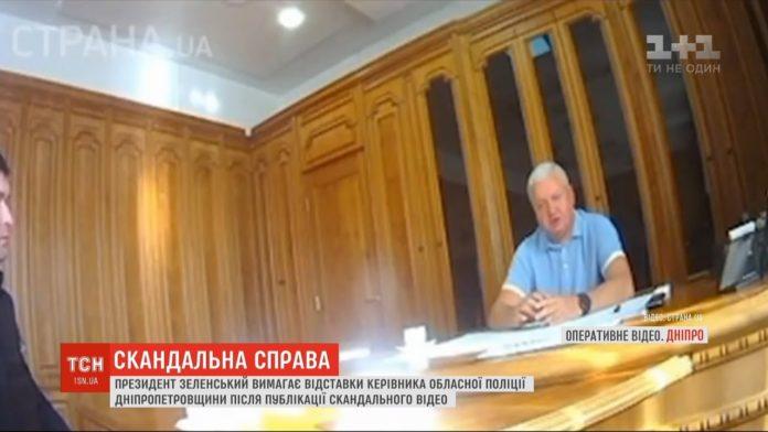 Генерал не збирається нікуди йти: Скандальний начальник ГУНП жорстко відповів Зеленському