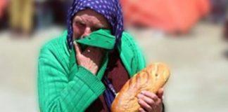 Пенсионеры смогут купить больше хлеба: как выросли выплаты - today.ua