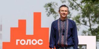 """""""Тепер я можу зосередитися на будівництві"""": Вакарчук офіційно очолив партію """"Голос"""" - today.ua"""