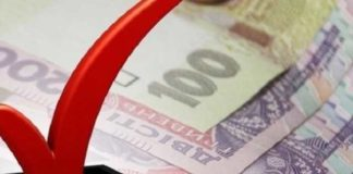 Массовый подкуп избирателей: под Одессой раздают по 500 гривен - today.ua
