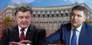 """""""Для него лгать — как дышать"""": Гройсман жестко отреагировал на критику Порошенко"""" - today.ua"""