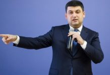 """""""Скоротити міністрів і міністерства"""": Гройсман вніс пропозицію щодо формування парламенту - today.ua"""