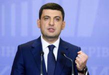 Провал Гройсмана на виборах буде дорого коштувати: Глава Кабміну вирішив помститися українцям - today.ua