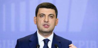 Провал Гройсмана на выборах будет дорого стоить: Глава Кабмина решил отомстить украинцам - today.ua
