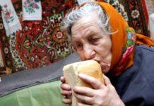 Скоро стане не по кишені: За рік хліб в Україні подорожчав на 60% - today.ua