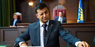 """Слил"" по-тихому: Зеленский заветировал закон об импичменте президента - today.ua"