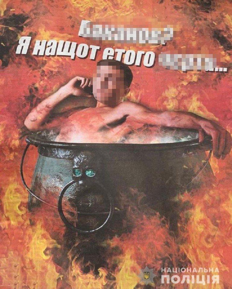"""""""З президентом так не можна!"""": поліція оштрафувала пенсіонера за карикатуру на Зеленського"""